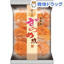 蜜がけざらめ煎(10枚入)[お菓子 おやつ]