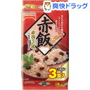 赤飯(160g*3食入)[レトルト インスタント食品]