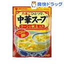 ミツカン 中華スープ コーンと帆立(37g)[調味料 つゆ スープ]