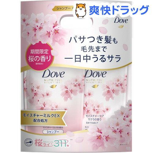 【企画品】ダヴ サクラの香り モイスチャーケア つめかえ用ペア(350g+350g)【ダヴ(Dove)】
