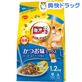 ミオ ドライミックス かつお味(1.2kg)【ミオ(mio)】