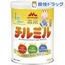 チルミル 大缶(820g)【チルミル】【送料無料】