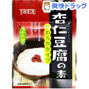 杏仁豆腐の素(40g)【ユウキ食品(youki)】
