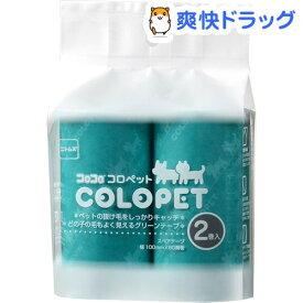 コロコロ コロペット スペアテープ C0370(2巻)【コロコロ】