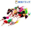 パニックマウス19+1 CT-241(20コ入)【170707_soukai】【170721_soukai】