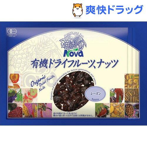 NOVA 有機栽培レーズン(350g)【NOVA(ノヴァ)】