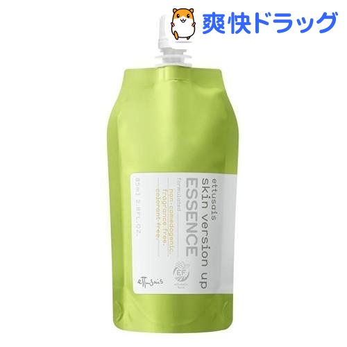 エテュセ 薬用スキンバージョンアップ エッセンス つめかえ用(85mL)【エテュセ】