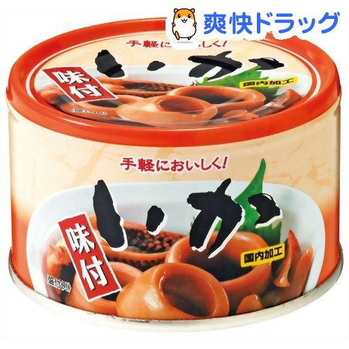 富永食品 いか味付 缶詰(130g)