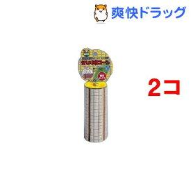マルカン かじり木 コーン MR-144(Mサイズ*2コセット)