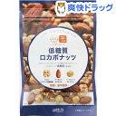【訳あり】低糖質ロカボナッツ(85g)