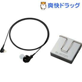 【非課税】エレコム ポケット型補聴器 EHA-PA01GY(1セット)【エレコム(ELECOM)】