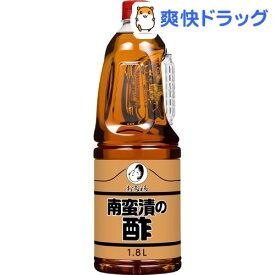 オタフク 南蛮漬の酢(1.8L)