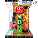 アマノフーズ 韓流気分 豆腐チゲスープ(13.5g*1食入)【アマノフーズ】