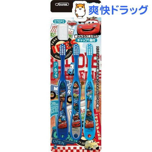 子ども歯ブラシ 園児用 キャップ付 カーズ15 TB5T(1セット)