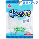 サンコー 氷砂糖 32867(100g)