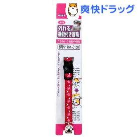 ねこモテ NMスター柄猫首輪 STG-2.NM 赤(1コ入)【ねこモテ】