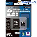ハイディスク microSDカード 2GB CLASS Speedy HDMCSD2GCLJP(1コ入)【ハイディスク(HI DISC)】