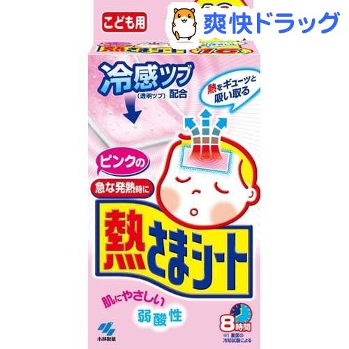 ピンクの熱さまシート こども用(12枚+4枚入)【熱さまシリーズ】