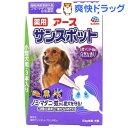 薬用 アース サンスポット ラベンダー 小型犬用(3本入)【サンスポット】