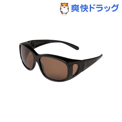 偏光オーバーサングラス ブラウン(1コ入)【送料無料】