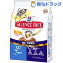 避妊・去勢猫用 シニア チキン 高齢猫用(2.8kg)【サイエンスダイエット】[無着色]【送料無料】