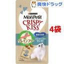 モンプチ クリスピーキッス グレインフリー 厳選白身魚(24g*4袋セット)【モンプチ】