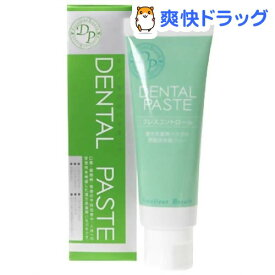 ブレスコントロール デンタルペースト(90g)【アルファネット】
