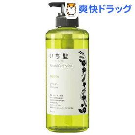 いち髪 ナチュラルケアセレクト スムースシャンプー ポンプ(480ml)【いち髪】