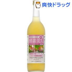 シーボン 酵素美人 桃 白桃味(720ml)【シーボン】