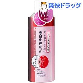 ちふれ 美白化粧水 W しっとりタイプ(180ml)【ちふれ】