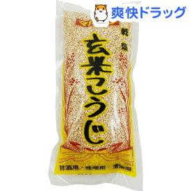マルクラ食品 国産乾燥玄米こうじ(500g)
