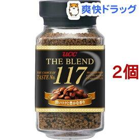 ザ・ブレンド 117(90g*2個セット)【ザ・ブレンド】
