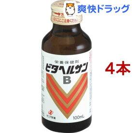 ビタヘルサンB(100mL*4コセット)【ゼリア新薬】