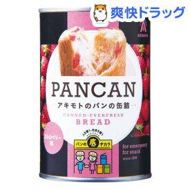 おいしい備蓄食 缶入りソフトパン ストロベリー味(100g)【おいしい備蓄食】[缶詰]