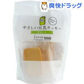 げんきタウン やさしい豆乳クッキー プレーン(7枚入)【げんきタウン】