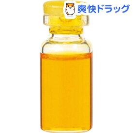エッセンシャルオイル ブラッドオレンジ(50ml)【生活の木 エッセンシャルオイル】