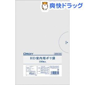 オルディ HD室内用ポリ袋 半透明(100枚入)【オルディ】