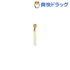 ネコジャラシ(2コ入)