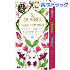 パッカ 有機ハーブティー ハーバルコレクション(10袋入)【パッカ】