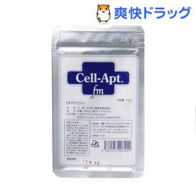 犬猫用 セラプトfm濃縮パウダー(20g)