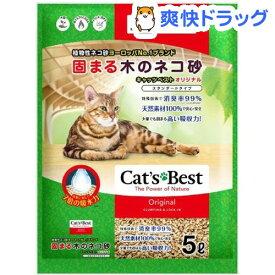 固まる木のネコ砂 キャッツベスト オリジナル(5L)