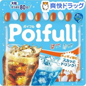 明治 大粒ポイフル パウチ コーラ&ソーダ(80g)