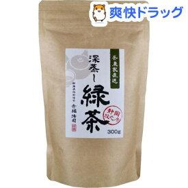 赤堀商店 茶農家直送 深蒸し緑茶(300g)【赤堀商店】