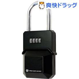 カギの預かり箱 DS-KB-1(1コ入)【日本ロックサービス】