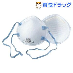 トーヨー(TOYO) 防じんマスク NO.1702-A 20PCS(20枚入)【トーヨー(TOYO)】