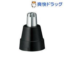 エチケットカッター用 替刃 ER9972-K(1セット)