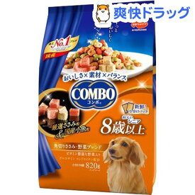 コンボ ドッグ 8歳以上 角切りささみ・野菜ブレンド(820g)【コンボ(COMBO)】