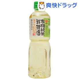盛田 有機純米料理酒(500ml)【盛田(MORITA)】