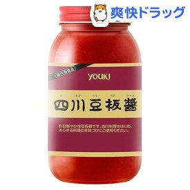 ユウキ食品 業務用 四川豆板醤(1kg)【ユウキ食品(youki)】