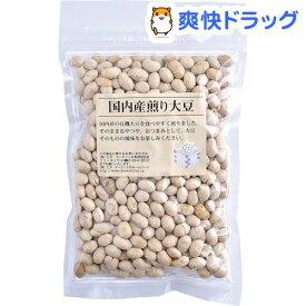 ビオ・マルシェ 有機大豆使用煎り大豆(150g)